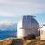 телескопом · купол · внутри · белый · небе · технологий - Сток-фото © johnkasawa