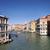 Venetië · stadsgezicht · kanaal · water · zomer - stockfoto © johny007pan