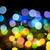 abstract · hart · lichten · paars · roze · groene - stockfoto © jonnysek