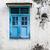 grunge · muro · finestra · vecchio · intemperie · verniciato - foto d'archivio © juhku
