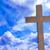 крест · Иисус · Христа · красивой · облака · солнце - Сток-фото © julietphotography