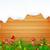 аннотация · реалистичный · природы · древесины · красный · Рождества - Сток-фото © kaikoro_kgd