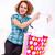 compras · dia · retrato · bastante · jovem · sorrir - foto stock © kalozzolak