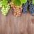 красный · Purple · белый · виноград · деревянный · стол - Сток-фото © karandaev