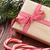 christmas · geschenkdoos · voedsel - stockfoto © karandaev