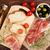 bruschetta · kaas · tomaten · prosciutto · voedsel - stockfoto © karandaev
