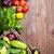 taze · çiftçiler · bahçe · sebze · renkli · ahşap · masa - stok fotoğraf © karandaev