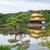 złoty · świątyni · kyoto · Japonia · lasu · charakter - zdjęcia stock © karandaev
