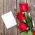 yaprakları · kırmızı · gül · cam · şarap · çiçek · düğün - stok fotoğraf © karandaev