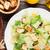 salade · césar · salade · césar · pièces · poulet · parmesan - photo stock © karandaev