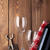 vörösbor · üveg · szemüveg · dugóhúzó · fa · asztal · felső - stock fotó © karandaev