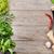 オリーブオイル · 新鮮な · 庭園 · ハーブ · 木製のテーブル · 木材 - ストックフォト © karandaev