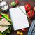 ランチ · ボックス · 野菜 · 子供 · 健康 - ストックフォト © karandaev