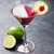 космополитический · коктейль · лимона · гарнир · золото · блеск - Сток-фото © karandaev