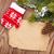 karácsony · dekoráció · hó · fenyőfa · fából · készült · copy · space - stock fotó © karandaev