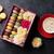kırmızı · gül · çikolata · kurabiye · sevmek · gül · doğa - stok fotoğraf © karandaev