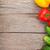 新鮮な · オーガニック · 野菜 · 庭園 · 木製 · 先頭 - ストックフォト © karandaev