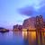 Hong · Kong · gece · Bina · şehir · ev · ufuk · çizgisi - stok fotoğraf © kawing921