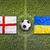 england vs ukraine flags on soccer field stock photo © kb-photodesign
