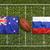 bandera · Rusia · arrugas - foto stock © kb-photodesign