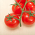 fresh cherry tomatoes on a cluster stock photo © keko64