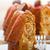 castanha · bolo · pão · sobremesa · fresco - foto stock © keko64