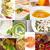 野菜スープ · コラージュ · 野菜 · 素朴な · スープ · コレクション - ストックフォト © keko64