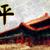 kínai · kalligráfia · szimbólum · béke · piros · fekete - stock fotó © kentoh