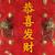 kínai · új · év · kínai · kalligráfia · festmény · gyám · művészet - stock fotó © kentoh