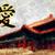 onur · Çin · kaligrafi · feng · shui · kültür - stok fotoğraf © kentoh