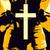 religiosa · religione · carcere · riforma · abstract · classe - foto d'archivio © kentoh