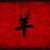 kínai · kalligráfia · szimbólum · kecske · piros · fekete - stock fotó © kentoh