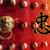 китайский · крест · искусства · каменные · студию - Сток-фото © kentoh