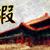 ano · novo · chinês · caligrafia · significado · negócio · papel - foto stock © kentoh