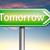 明日 · スケジュール · 次 · 日 · バナー · すぐに来る - ストックフォト © kikkerdirk