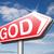 god the lord stock photo © kikkerdirk