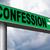confession sign stock photo © kikkerdirk
