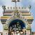 Shiva family statue at Sri Naheshwara in Bengaluru. stock photo © Klodien