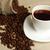 エスプレッソ · コーヒー · 白 · 中国 · カップ · 木材 - ストックフォト © koca777