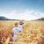 alan · mısır · ağustos · doğa · manzara · sağlık - stok fotoğraf © konradbak