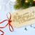 art christmas holidays sale tree light background stock photo © konstanttin