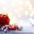 Рождества · праздников · свет · скопировать · Spa · копия · пространства - Сток-фото © konstanttin