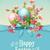 kék · húsvéti · tojás · dekoratív · húsvét · virág · tavasz - stock fotó © kostins
