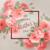 поздравление · цветы · рождения · объявление · карт - Сток-фото © kostins