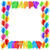 шаров · С · Днем · Рождения · знак · ярко · цвета · слово - Сток-фото © krisdog
