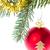 kırmızı · noel · ağacı · önemsiz · şey · beyaz · Noel · tatil - stok fotoğraf © kubais