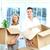 счастливым · пару · движущихся · недвижимости · семьи - Сток-фото © Kurhan