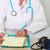 médico · laptop · clipboard · hospital · saúde · tecnologia - foto stock © kurhan