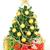 arany · izolált · karácsonyfa · díszített · sok · ajándékok - stock fotó © kurhan