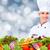 man · koken · vitaminen · mineralen · knappe · man · voedsel - stockfoto © kurhan